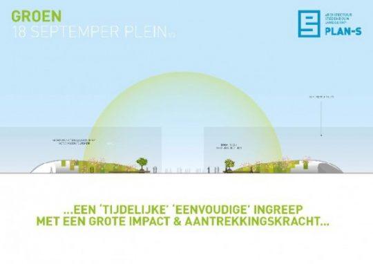 Concept 18 Septemberplein Eindhoven zijaanzicht- PLAN-S / BEELEN CS architecten